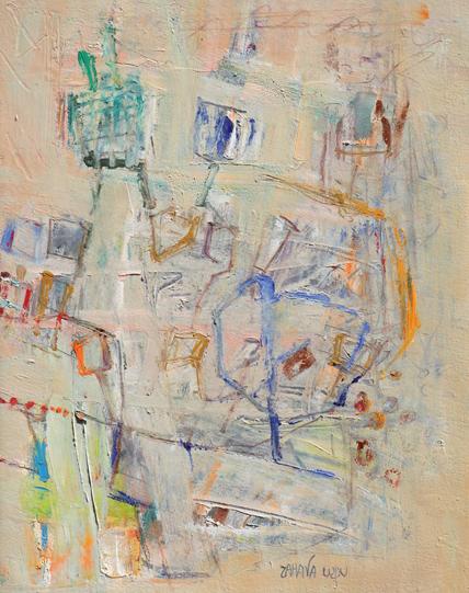 Composition #2
