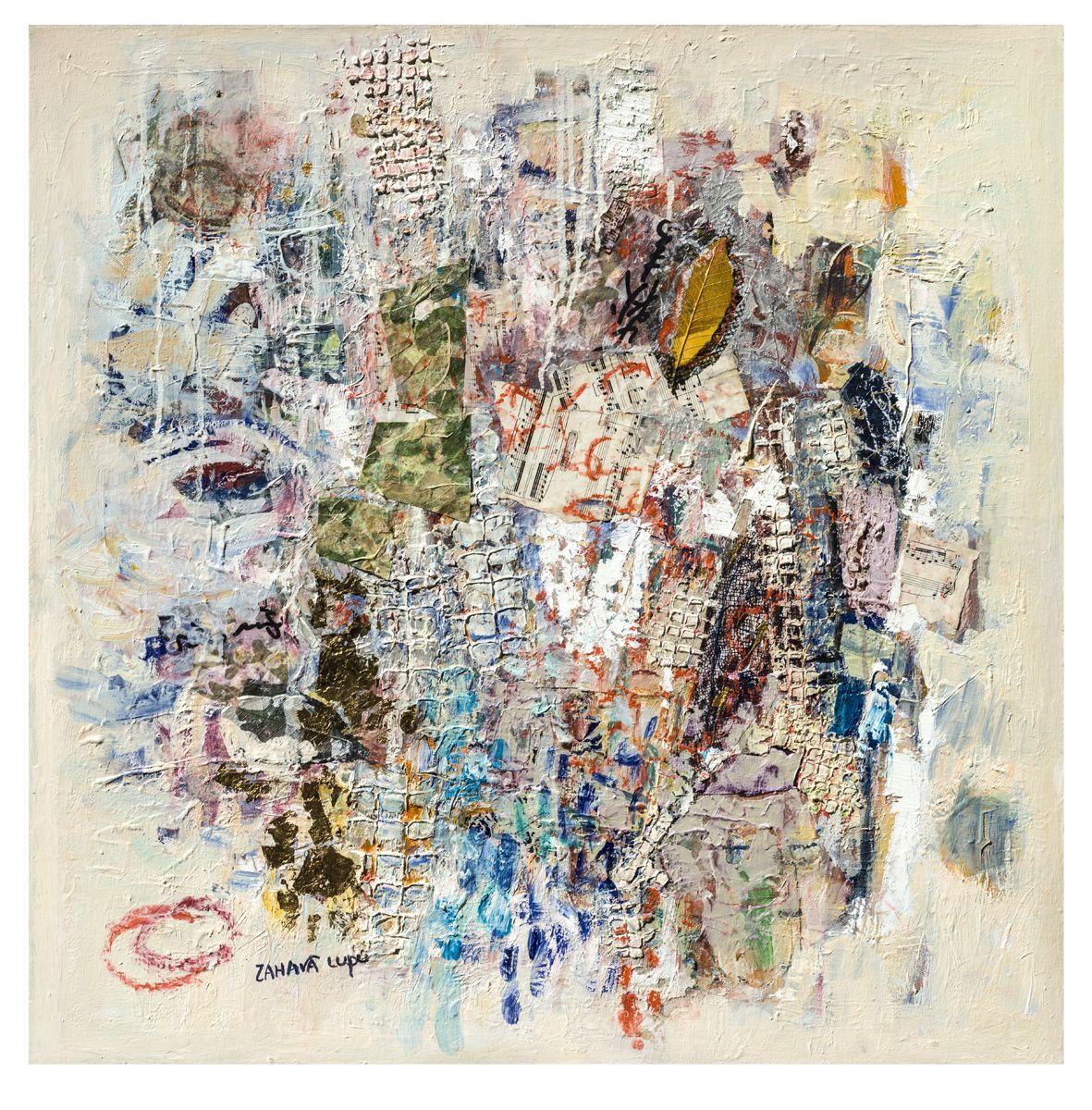 Intimacy abstract art by Zahava lupu